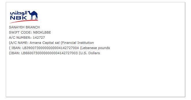 حساب شركه امانه كبيتال 10810_1421953577.png
