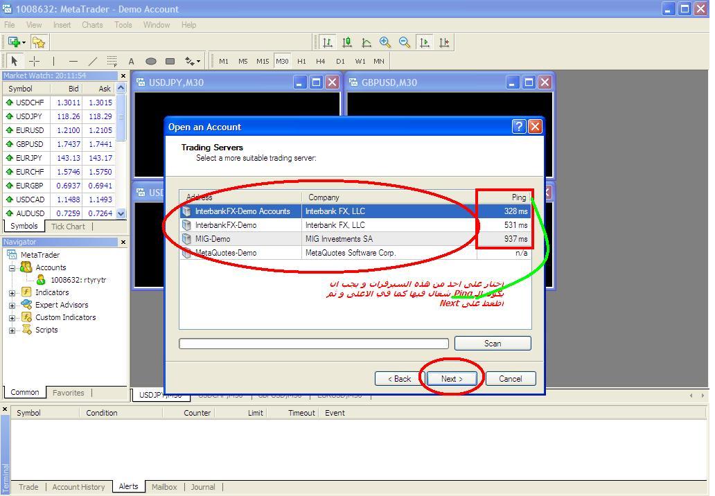 شــرح برنامج الميتا تريدر 11231_1301950312.jpg