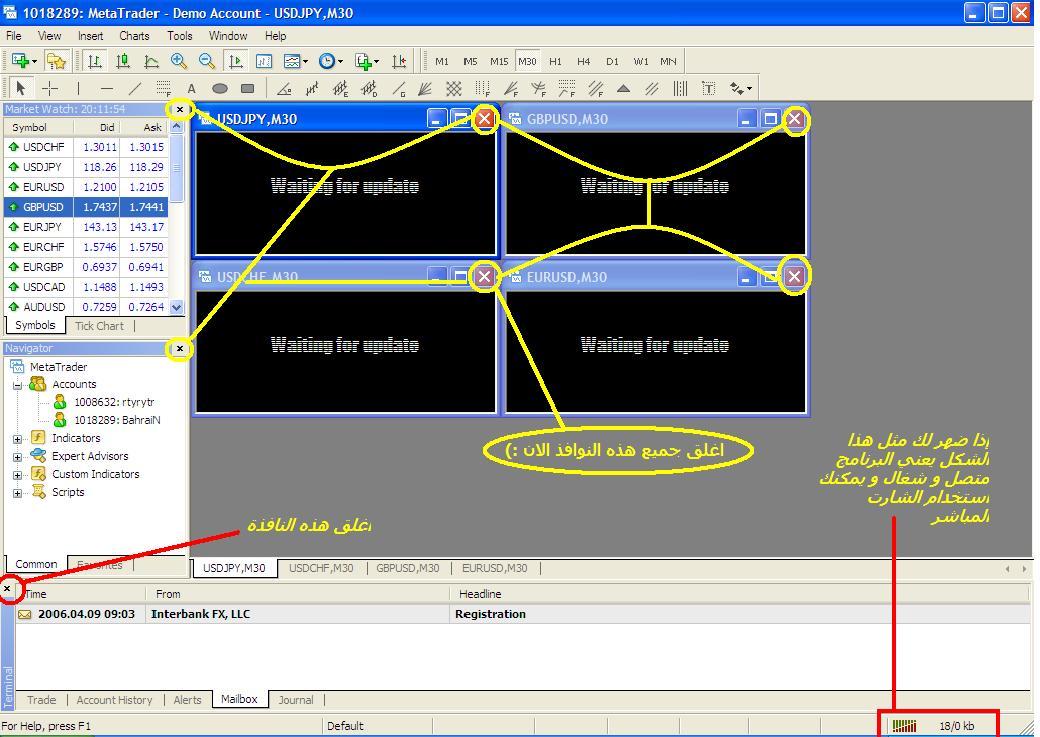 شــرح برنامج الميتا تريدر 11231_1301950585.jpg