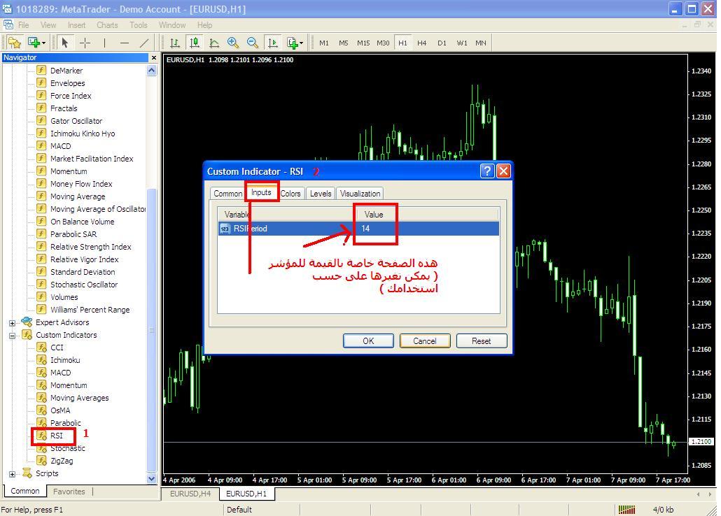 شــرح برنامج الميتا تريدر 11231_1301951438.jpg