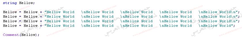 تعلم البرمجة باسهل طريقة......الحلقة الثالثة 13926_1413916428.png
