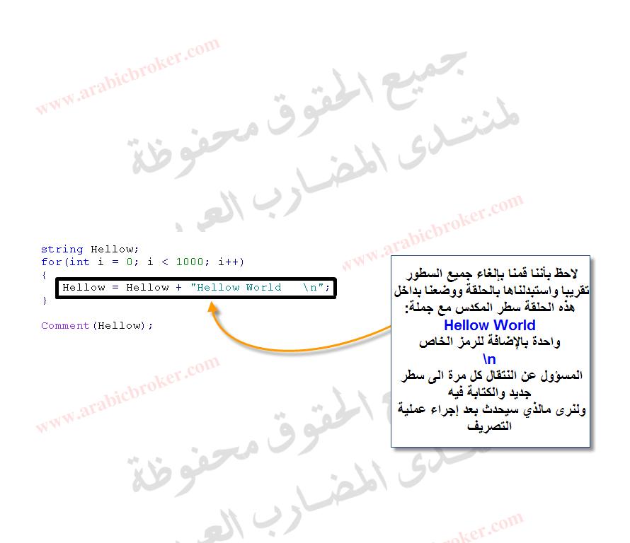 تعلم البرمجة باسهل طريقة......الحلقة الثالثة 13926_1413924178.png