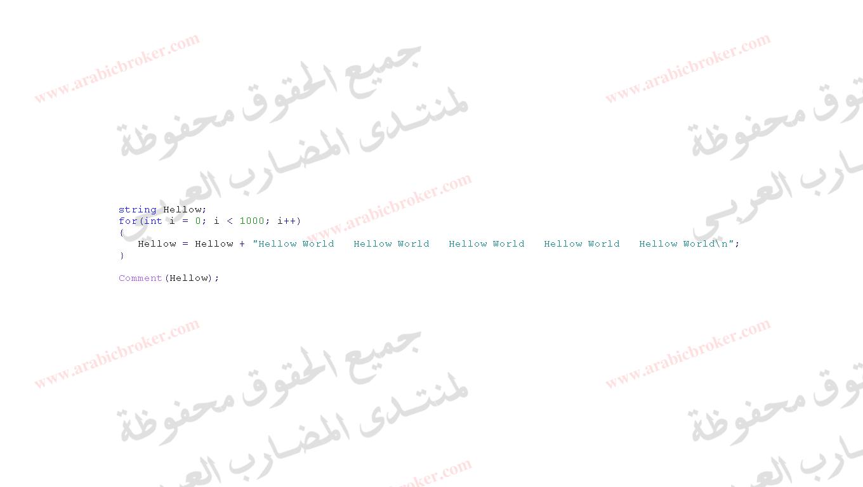 تعلم البرمجة باسهل طريقة......الحلقة الثالثة 13926_1413925071.png