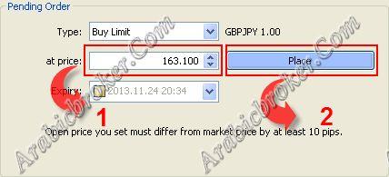أنواع أوامر الشراء البيع الفورى 14326_1385319364.jpg