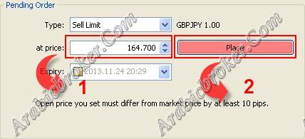 أنواع أوامر الشراء البيع الفورى 14326_1385319402.jpg