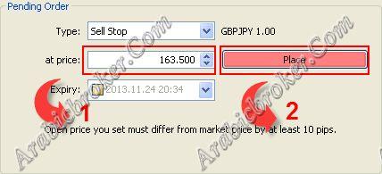 أنواع أوامر الشراء البيع الفورى 14326_1385319524.jpg