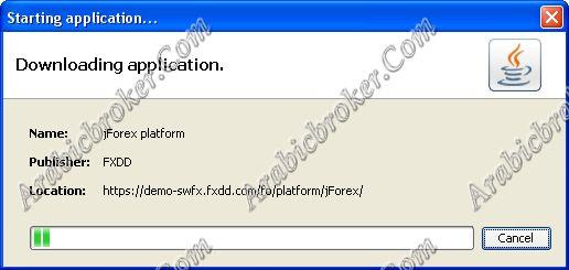 منصة JForex كاملة 14326_1386666507.jpg