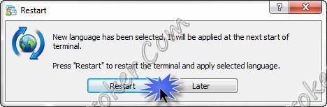 تحديثات الميتاتريدر 14326_1391952908.jpg