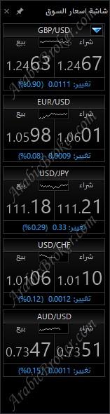 Alpha Trader 14326_1479847631.jpg
