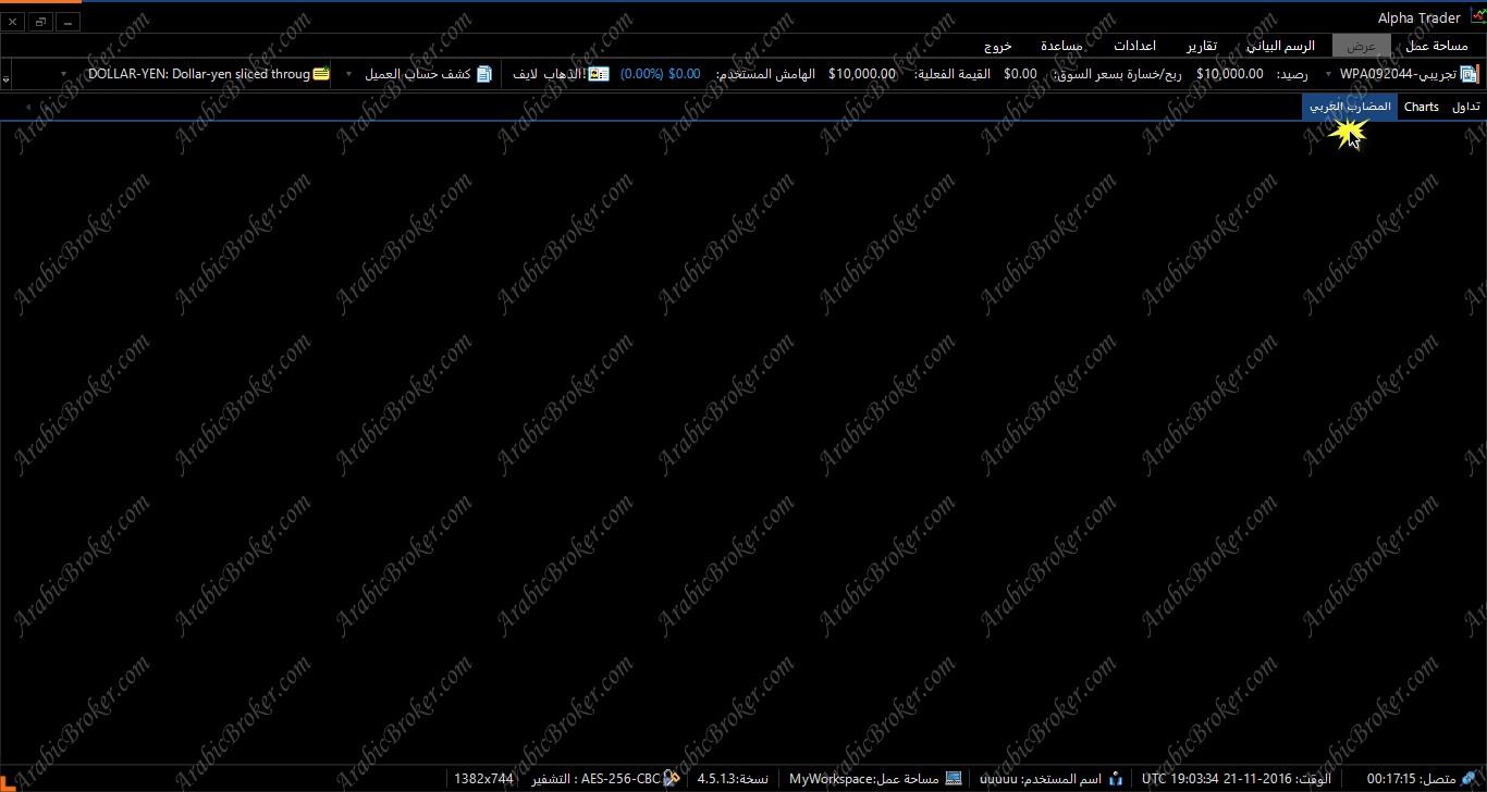 Alpha Trader 14326_1480156877.jpg
