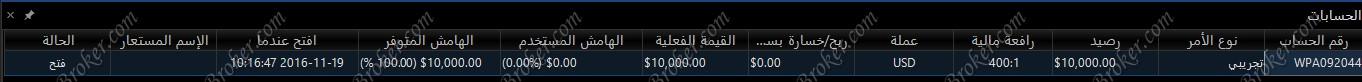 Alpha Trader 14326_1480157362.jpg