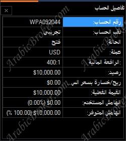Alpha Trader 14326_1480157606.jpg
