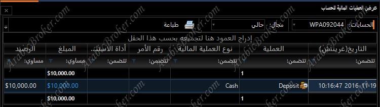 Alpha Trader 14326_1480157728.jpg