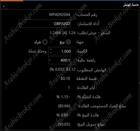 Alpha Trader 14326_1480157838.jpg