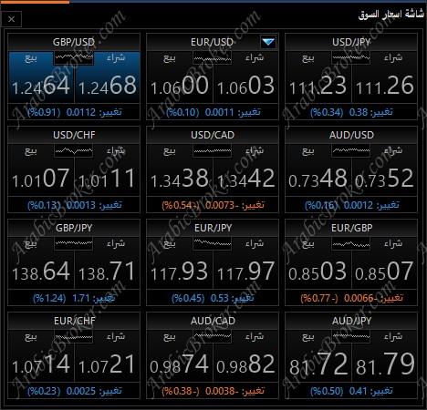 Alpha Trader 14326_1480158132.jpg