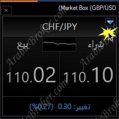 Alpha Trader 14326_1480158222.jpg