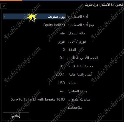 Alpha Trader 14326_1480158343.jpg