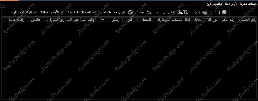Alpha Trader 14326_1480158532.jpg