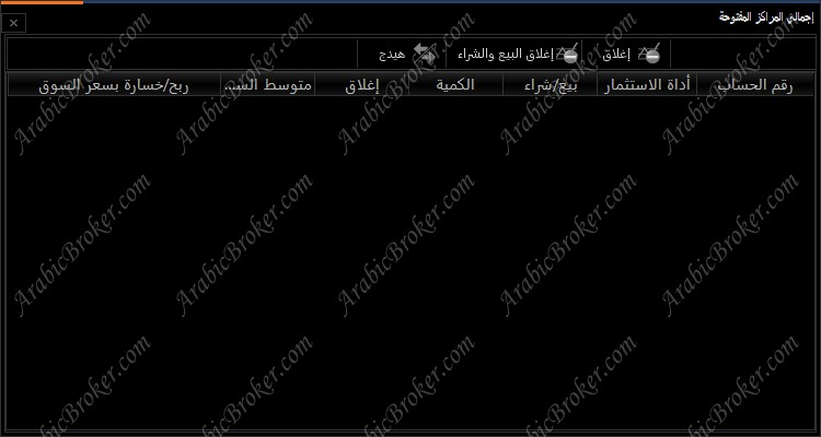 Alpha Trader 14326_1480158649.jpg