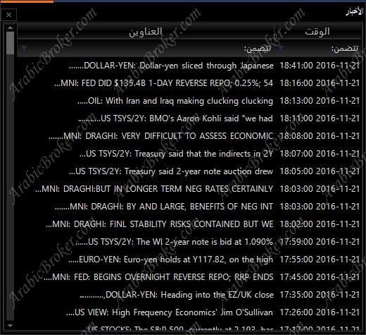 Alpha Trader 14326_1480158780.jpg