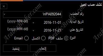 Alpha Trader 14326_1480159564.jpg