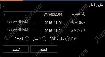 Alpha Trader 14326_1480159834.jpg