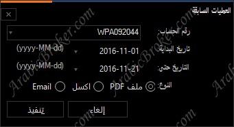 Alpha Trader 14326_1480159946.jpg