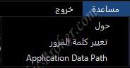 Alpha Trader 14326_1480160314.jpg