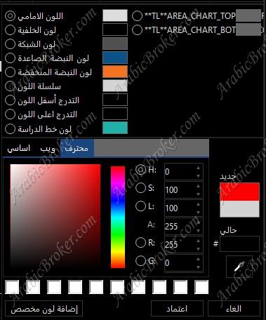 Alpha Trader 14326_1480253854.jpg