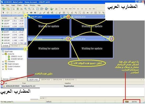 برنامج الميتا تريد 1700_1295012626.png