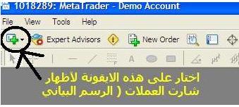 برنامج الميتا تريد 1700_1295012696.png