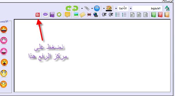 طريقة الصور خلال المضارب العربي 1700_1298152794.png