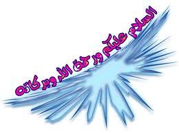 لخطوط الكامريلا الرائعه ....... 1700_1300372071.jpg