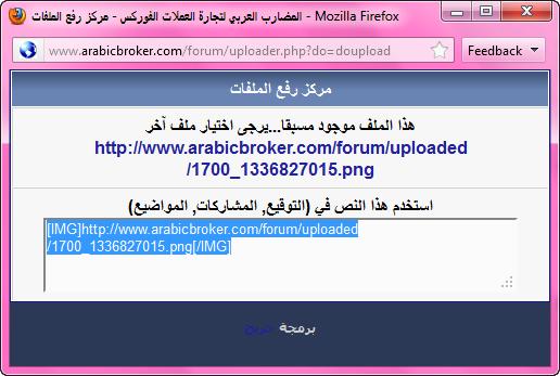 طريقة الصور خلال المضارب العربي 1700_1336861695.png