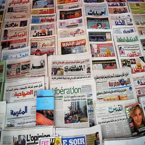 مانشيتات الاخبار العربيه والعالميه 23006_1479828025.jpg