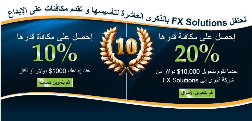 حصري لعملاء fxsol بونص 5407_1297898407.jpg
