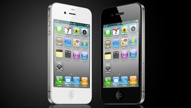 حصريا لعملاء FXDD بونص IPhone 5407_1303871153.jpg