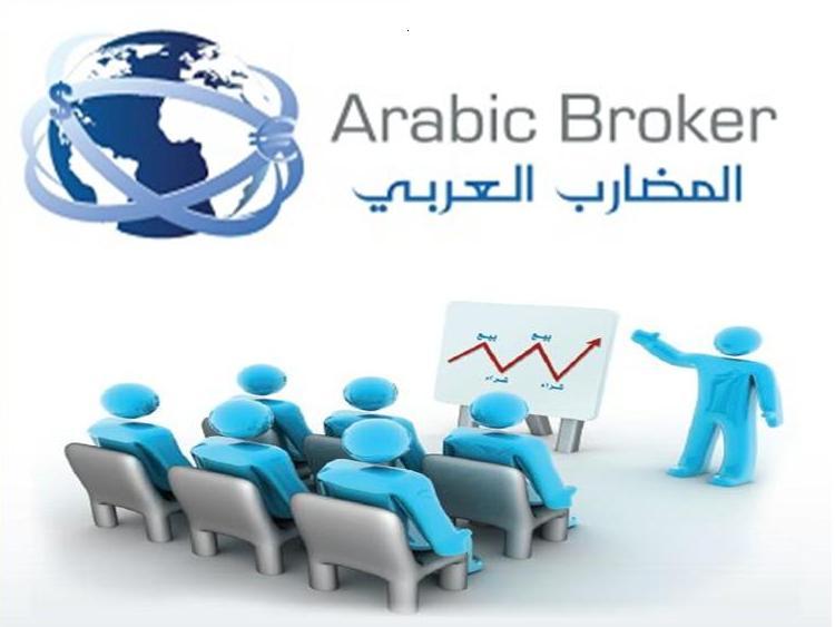 الان محاضرات المضارب العربي مجانا 5407_1305143153.jpg