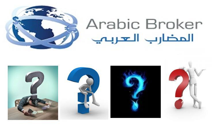 اعلان انطلاقــة جـديـدة للمضارب العربي 5407_1306189951.jpg
