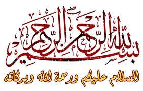 السعودية الامارات 7898_1393703295.jpg