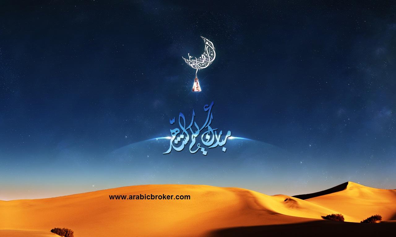 الاسلاميه والعربيه 7898_1526419165.jpg