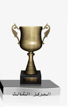 الفائزين بمسابقه jmtrade 7898_1555953594.png