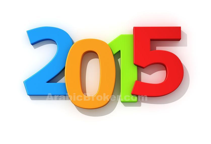 استراتيجية cashu 2015 الان