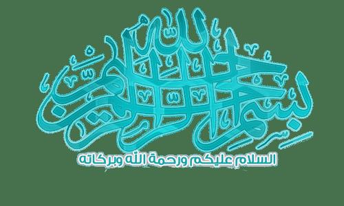 اعلان نتائج توصيات المضارب العربي أسبوعياً