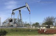 النفط يقلص مكاسبه قليلاً و