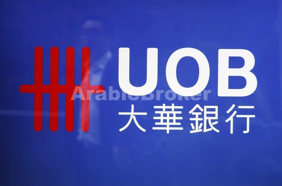 توصيات بنك UOB لليوم الجمعة