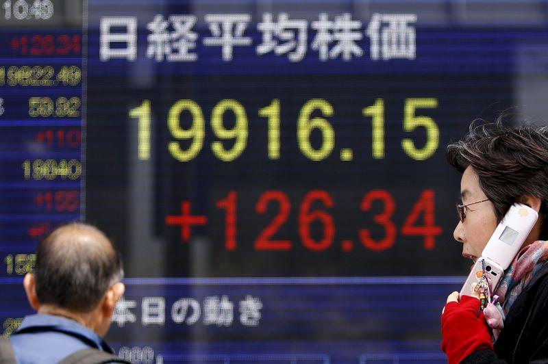 مؤشرات الأسهم في اليابان هبطت عند نهاية جلسة اليوم؛ نيكاي 225 تراجع نحو 0.31%