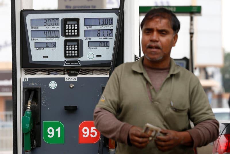 ترافيجورا: الطلب على النفط قد يتجاوز المعروض بما يصل إلى 4 ملايين ب/ي بحلول 2019