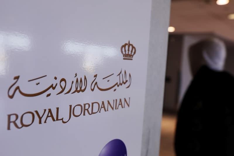 الملكية الأردنية تعلق رحلاتها إلى أربيل والسليمانية من الجمعة