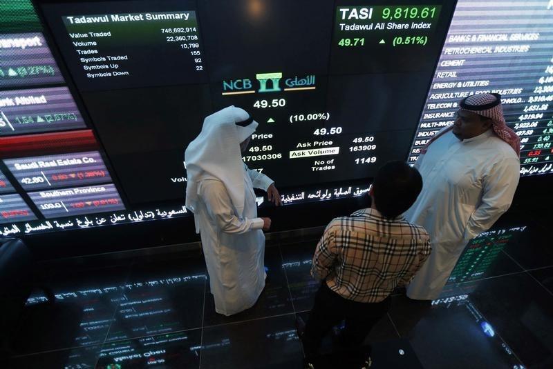 مؤشرات الأسهم في الامارات العربية المتحدة هبطت عند نهاية جلسة اليوم؛ مؤشر سوق دبي تراجع نحو 0.03%